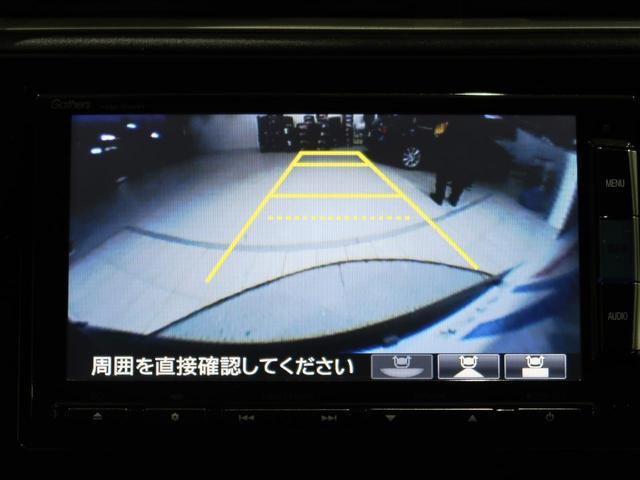 ハイブリッドX 8型インターナビ 衝突軽減装置 クルーズコントロール LEDヘッド バックカメラ ETC ドライブレコーダー パドルシフト スマートキー ステアリングスイッチ オートエアコン オートライト 禁煙車(4枚目)