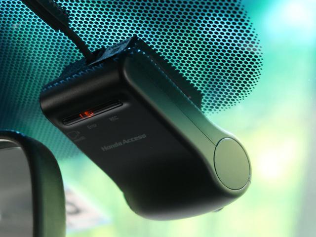 ハイブリッドX 8型インターナビ 衝突軽減装置 クルーズコントロール LEDヘッド バックカメラ ETC ドライブレコーダー パドルシフト スマートキー ステアリングスイッチ オートエアコン オートライト 禁煙車(8枚目)