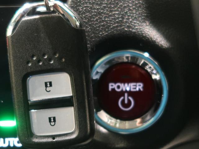 ハイブリッドX 8型インターナビ 衝突軽減装置 クルーズコントロール LEDヘッド バックカメラ ETC ドライブレコーダー パドルシフト スマートキー ステアリングスイッチ オートエアコン オートライト 禁煙車(10枚目)
