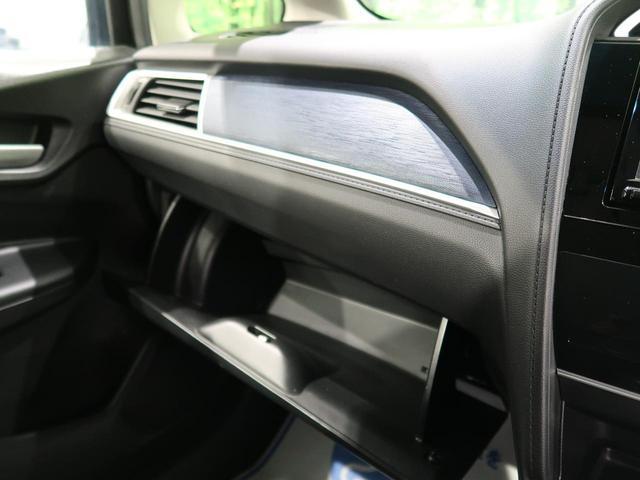 ハイブリッドX 8型インターナビ 衝突軽減装置 クルーズコントロール LEDヘッド バックカメラ ETC ドライブレコーダー パドルシフト スマートキー ステアリングスイッチ オートエアコン オートライト 禁煙車(37枚目)