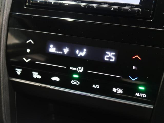 ハイブリッドX 8型インターナビ 衝突軽減装置 クルーズコントロール LEDヘッド バックカメラ ETC ドライブレコーダー パドルシフト スマートキー ステアリングスイッチ オートエアコン オートライト 禁煙車(38枚目)