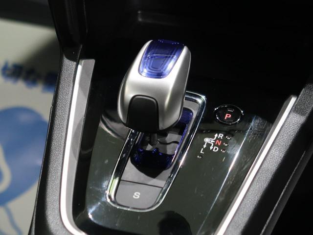 ハイブリッドX 8型インターナビ 衝突軽減装置 クルーズコントロール LEDヘッド バックカメラ ETC ドライブレコーダー パドルシフト スマートキー ステアリングスイッチ オートエアコン オートライト 禁煙車(39枚目)