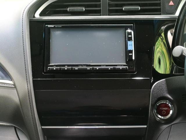 ハイブリッドX 8型インターナビ 衝突軽減装置 クルーズコントロール LEDヘッド バックカメラ ETC ドライブレコーダー パドルシフト スマートキー ステアリングスイッチ オートエアコン オートライト 禁煙車(40枚目)