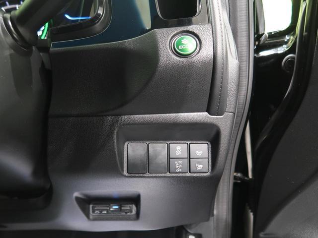 ハイブリッドX 8型インターナビ 衝突軽減装置 クルーズコントロール LEDヘッド バックカメラ ETC ドライブレコーダー パドルシフト スマートキー ステアリングスイッチ オートエアコン オートライト 禁煙車(47枚目)