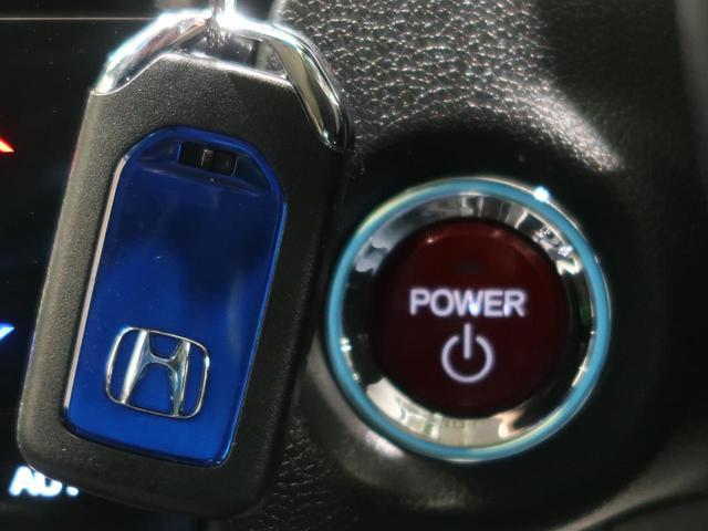 ハイブリッドX 8型インターナビ 衝突軽減装置 クルーズコントロール LEDヘッド バックカメラ ETC ドライブレコーダー パドルシフト スマートキー ステアリングスイッチ オートエアコン オートライト 禁煙車(52枚目)