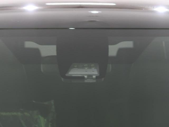 ZS 煌III 登録済未使用 セーフティセンス BIG-X11型ナビ 両側電動ドア クルーズコントロール クリアランスソナ LEDヘッド リアオートエアコン オートハイビーム 車線逸脱警報 ステアリングスイッチ 7人(3枚目)