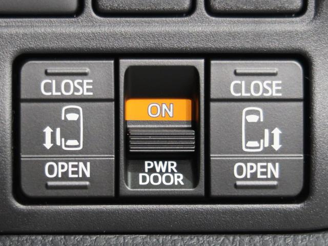 ZS 煌III 登録済未使用 セーフティセンス BIG-X11型ナビ 両側電動ドア クルーズコントロール クリアランスソナ LEDヘッド リアオートエアコン オートハイビーム 車線逸脱警報 ステアリングスイッチ 7人(5枚目)