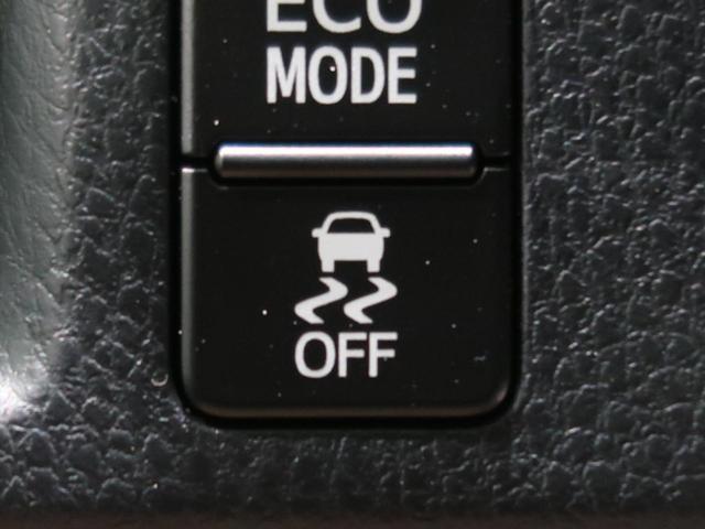 ZS 煌III 登録済未使用 セーフティセンス BIG-X11型ナビ 両側電動ドア クルーズコントロール クリアランスソナ LEDヘッド リアオートエアコン オートハイビーム 車線逸脱警報 ステアリングスイッチ 7人(10枚目)