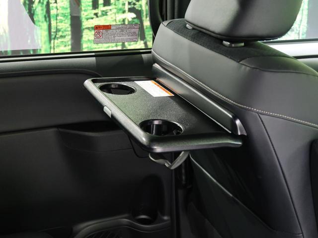 ZS 煌III 登録済未使用 セーフティセンス BIG-X11型ナビ 両側電動ドア クルーズコントロール クリアランスソナ LEDヘッド リアオートエアコン オートハイビーム 車線逸脱警報 ステアリングスイッチ 7人(32枚目)