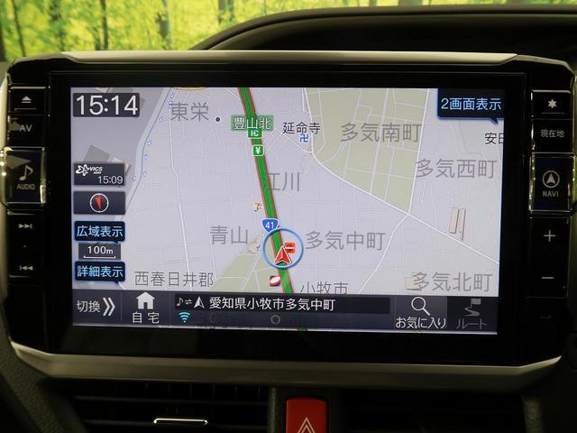 ZS 煌III 登録済未使用 セーフティセンス BIG-X11型ナビ 両側電動ドア クルーズコントロール クリアランスソナ LEDヘッド リアオートエアコン オートハイビーム 車線逸脱警報 ステアリングスイッチ 7人(33枚目)