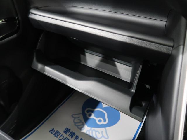 ZS 煌III 登録済未使用 セーフティセンス BIG-X11型ナビ 両側電動ドア クルーズコントロール クリアランスソナ LEDヘッド リアオートエアコン オートハイビーム 車線逸脱警報 ステアリングスイッチ 7人(34枚目)