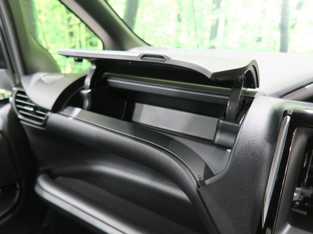 ZS 煌III 登録済未使用 セーフティセンス BIG-X11型ナビ 両側電動ドア クルーズコントロール クリアランスソナ LEDヘッド リアオートエアコン オートハイビーム 車線逸脱警報 ステアリングスイッチ 7人(35枚目)