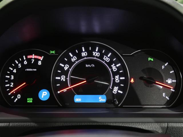 ZS 煌III 登録済未使用 セーフティセンス BIG-X11型ナビ 両側電動ドア クルーズコントロール クリアランスソナ LEDヘッド リアオートエアコン オートハイビーム 車線逸脱警報 ステアリングスイッチ 7人(38枚目)