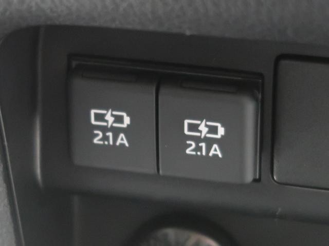 ZS 煌III 登録済未使用 セーフティセンス BIG-X11型ナビ 両側電動ドア クルーズコントロール クリアランスソナ LEDヘッド リアオートエアコン オートハイビーム 車線逸脱警報 ステアリングスイッチ 7人(43枚目)