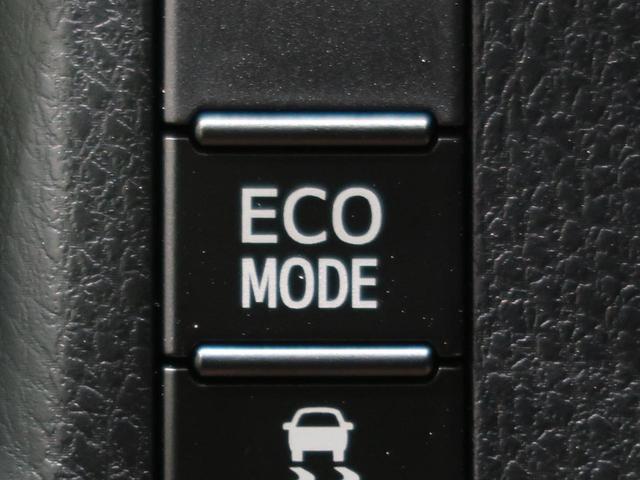 ZS 煌III 登録済未使用 セーフティセンス BIG-X11型ナビ 両側電動ドア クルーズコントロール クリアランスソナ LEDヘッド リアオートエアコン オートハイビーム 車線逸脱警報 ステアリングスイッチ 7人(45枚目)