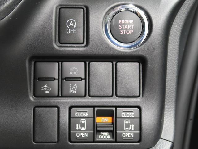 ZS 煌III 登録済未使用 セーフティセンス BIG-X11型ナビ 両側電動ドア クルーズコントロール クリアランスソナ LEDヘッド リアオートエアコン オートハイビーム 車線逸脱警報 ステアリングスイッチ 7人(46枚目)