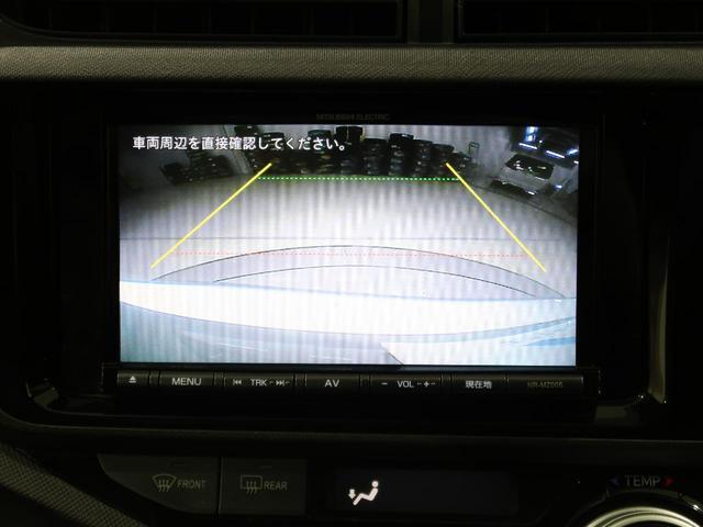 S 社外SDナビ バックカメラ ETC キーレスエントリー オートエアコン 横滑り防止装置 アイドリングストップ 禁煙車(4枚目)