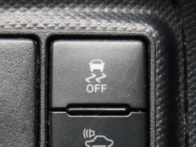 S 社外SDナビ バックカメラ ETC キーレスエントリー オートエアコン 横滑り防止装置 アイドリングストップ 禁煙車(6枚目)