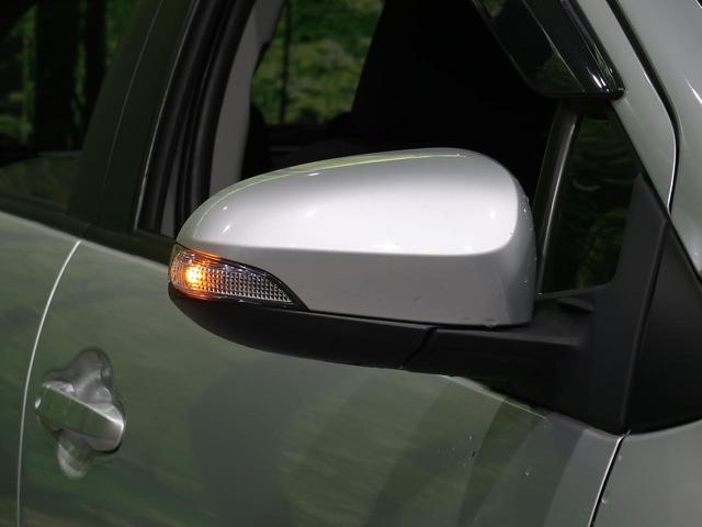 S 社外SDナビ バックカメラ ETC キーレスエントリー オートエアコン 横滑り防止装置 アイドリングストップ 禁煙車(26枚目)
