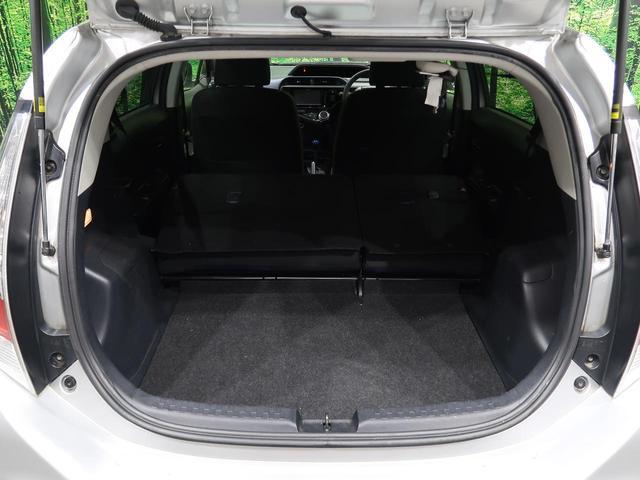 S 社外SDナビ バックカメラ ETC キーレスエントリー オートエアコン 横滑り防止装置 アイドリングストップ 禁煙車(33枚目)