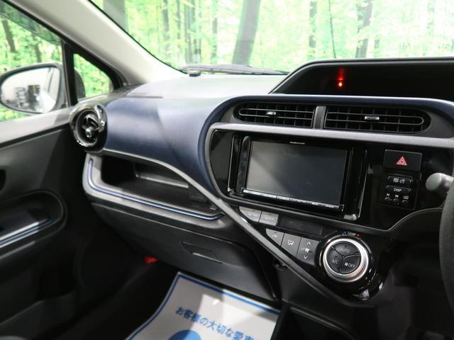 S 社外SDナビ バックカメラ ETC キーレスエントリー オートエアコン 横滑り防止装置 アイドリングストップ 禁煙車(36枚目)