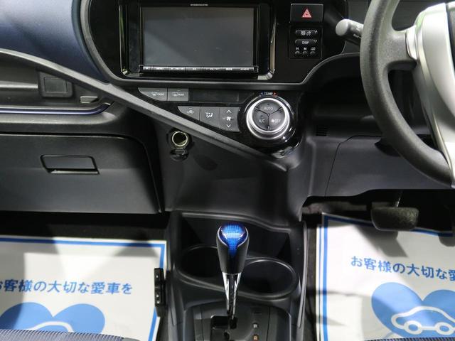 S 社外SDナビ バックカメラ ETC キーレスエントリー オートエアコン 横滑り防止装置 アイドリングストップ 禁煙車(39枚目)