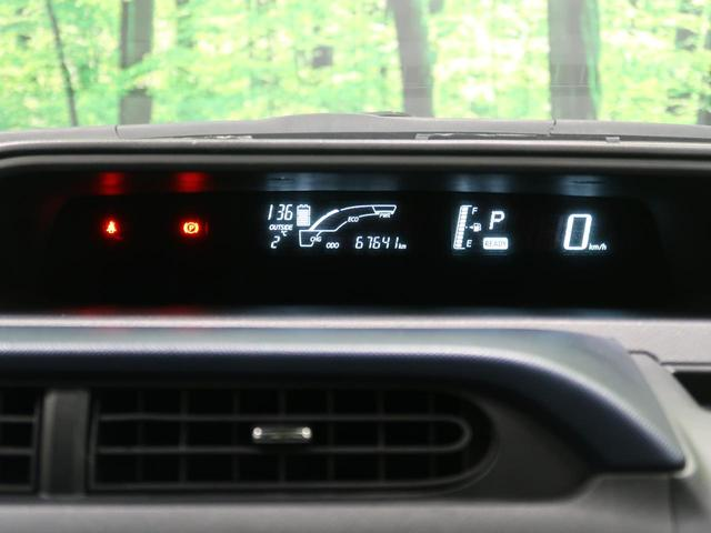 S 社外SDナビ バックカメラ ETC キーレスエントリー オートエアコン 横滑り防止装置 アイドリングストップ 禁煙車(40枚目)