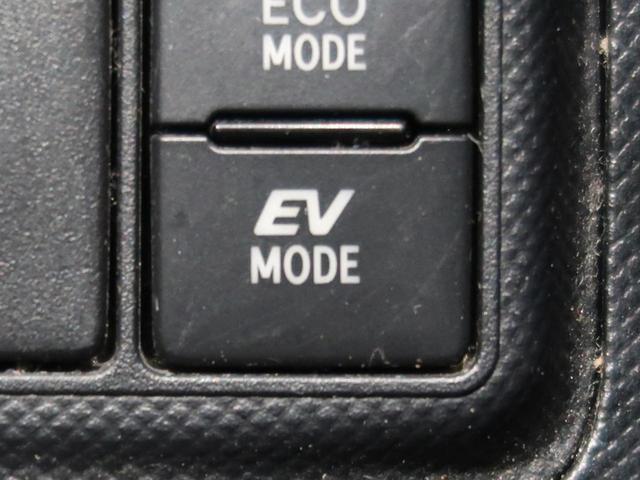S 社外SDナビ バックカメラ ETC キーレスエントリー オートエアコン 横滑り防止装置 アイドリングストップ 禁煙車(45枚目)