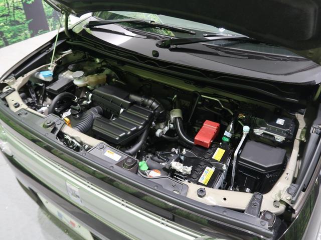 L デュアルセンサーブレーキ コーナーセンサー 運転席シートヒーター スマートキー オートハイビーム 車線逸脱警報 アイドリングストップ 禁煙車(9枚目)