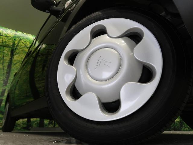 L デュアルセンサーブレーキ コーナーセンサー 運転席シートヒーター スマートキー オートハイビーム 車線逸脱警報 アイドリングストップ 禁煙車(11枚目)