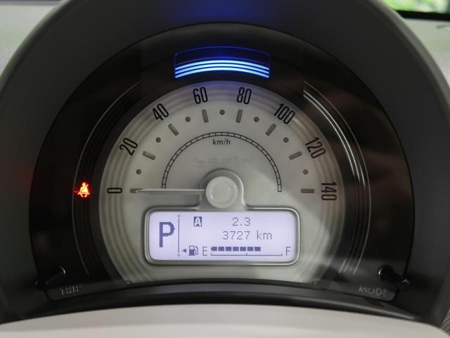 L デュアルセンサーブレーキ コーナーセンサー 運転席シートヒーター スマートキー オートハイビーム 車線逸脱警報 アイドリングストップ 禁煙車(37枚目)
