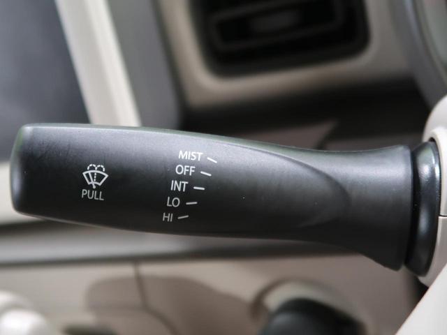 L デュアルセンサーブレーキ コーナーセンサー 運転席シートヒーター スマートキー オートハイビーム 車線逸脱警報 アイドリングストップ 禁煙車(39枚目)