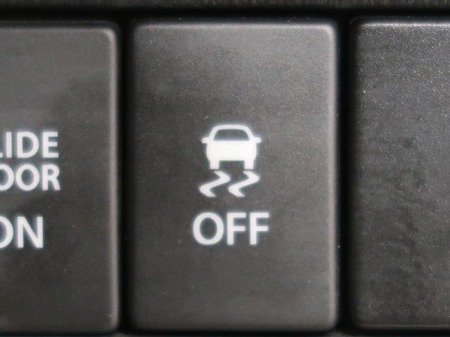 G 社外SDナビ 電動スライドドア 運転席シートヒーター バックカメラ ETC コーナーセンサー スマートキー 横滑り防止装置 禁煙車(5枚目)
