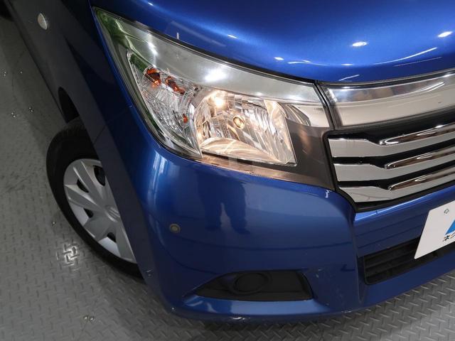 G 社外SDナビ 電動スライドドア 運転席シートヒーター バックカメラ ETC コーナーセンサー スマートキー 横滑り防止装置 禁煙車(9枚目)