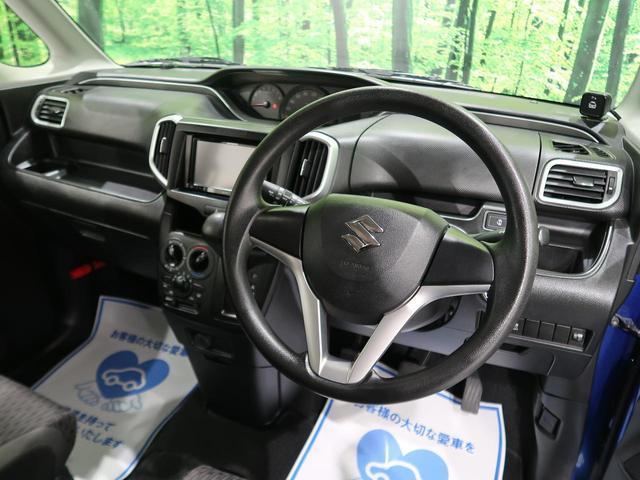 G 社外SDナビ 電動スライドドア 運転席シートヒーター バックカメラ ETC コーナーセンサー スマートキー 横滑り防止装置 禁煙車(32枚目)