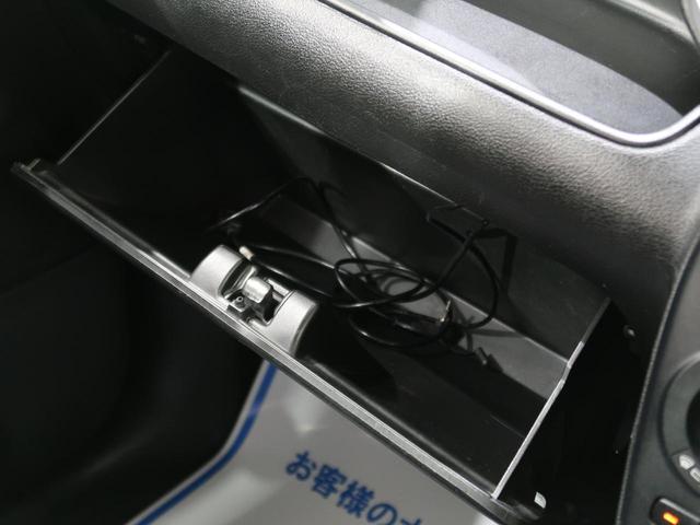 G 社外SDナビ 電動スライドドア 運転席シートヒーター バックカメラ ETC コーナーセンサー スマートキー 横滑り防止装置 禁煙車(33枚目)