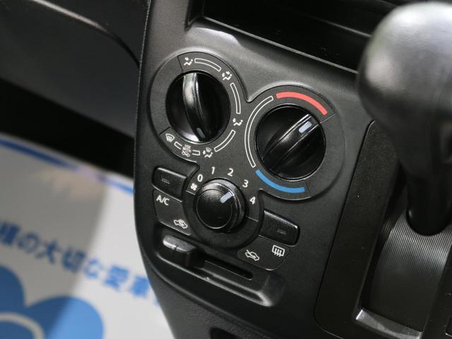 G 社外SDナビ 電動スライドドア 運転席シートヒーター バックカメラ ETC コーナーセンサー スマートキー 横滑り防止装置 禁煙車(34枚目)