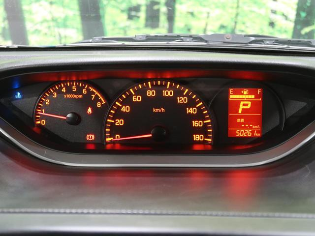 G 社外SDナビ 電動スライドドア 運転席シートヒーター バックカメラ ETC コーナーセンサー スマートキー 横滑り防止装置 禁煙車(36枚目)