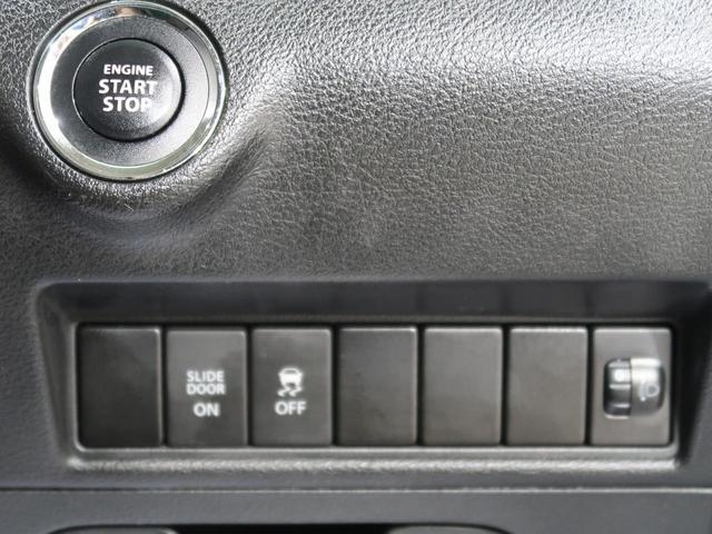 G 社外SDナビ 電動スライドドア 運転席シートヒーター バックカメラ ETC コーナーセンサー スマートキー 横滑り防止装置 禁煙車(43枚目)