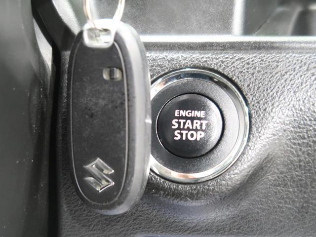 G 社外SDナビ 電動スライドドア 運転席シートヒーター バックカメラ ETC コーナーセンサー スマートキー 横滑り防止装置 禁煙車(45枚目)