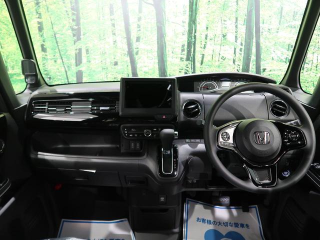 L 届出済未使用車 ホンダセンシング 電動スライドドア アダプティブクルーズコントロール 前席シートヒーター コーナーセンサー LEDヘッド バックカメラ スマートキー オートエアコン(2枚目)