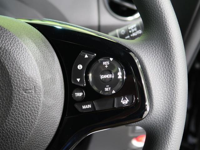 L 届出済未使用車 ホンダセンシング 電動スライドドア アダプティブクルーズコントロール 前席シートヒーター コーナーセンサー LEDヘッド バックカメラ スマートキー オートエアコン(6枚目)