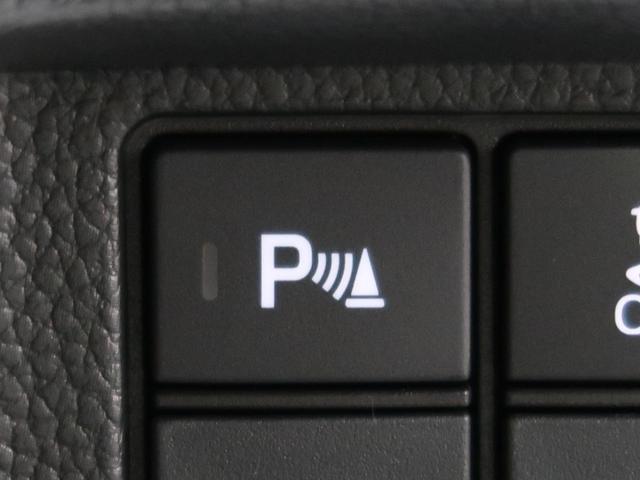 L 届出済未使用車 ホンダセンシング 電動スライドドア アダプティブクルーズコントロール 前席シートヒーター コーナーセンサー LEDヘッド バックカメラ スマートキー オートエアコン(8枚目)