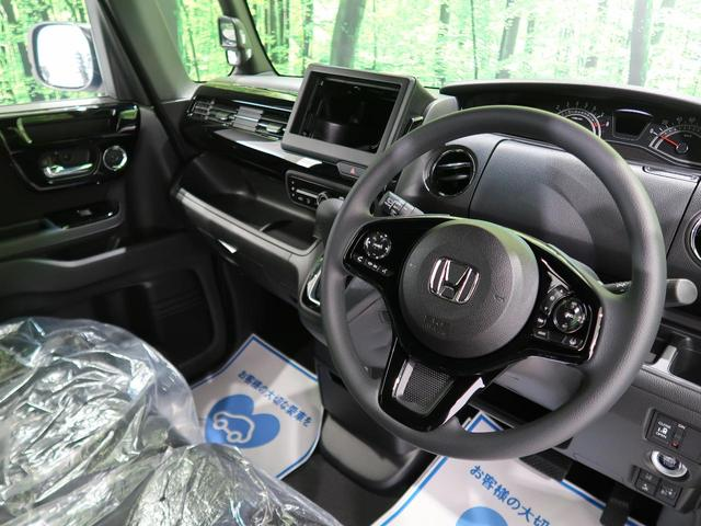 L 届出済未使用車 ホンダセンシング 電動スライドドア アダプティブクルーズコントロール 前席シートヒーター コーナーセンサー LEDヘッド バックカメラ スマートキー オートエアコン(37枚目)
