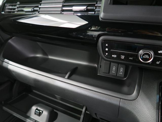 L 届出済未使用車 ホンダセンシング 電動スライドドア アダプティブクルーズコントロール 前席シートヒーター コーナーセンサー LEDヘッド バックカメラ スマートキー オートエアコン(40枚目)