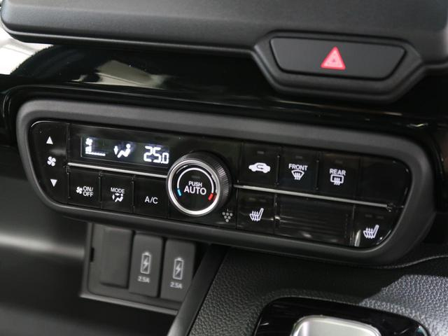 L 届出済未使用車 ホンダセンシング 電動スライドドア アダプティブクルーズコントロール 前席シートヒーター コーナーセンサー LEDヘッド バックカメラ スマートキー オートエアコン(42枚目)