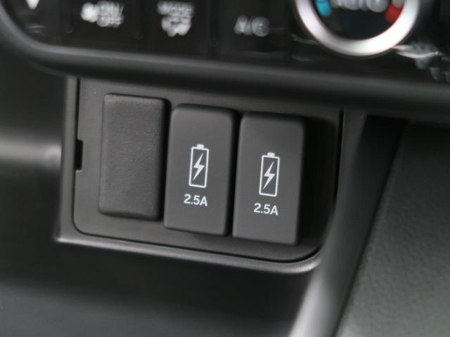 L 届出済未使用車 ホンダセンシング 電動スライドドア アダプティブクルーズコントロール 前席シートヒーター コーナーセンサー LEDヘッド バックカメラ スマートキー オートエアコン(43枚目)