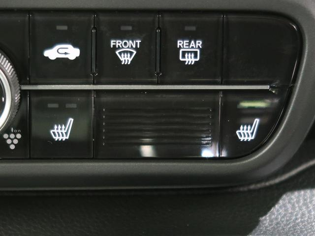 L 届出済未使用車 ホンダセンシング 電動スライドドア アダプティブクルーズコントロール 前席シートヒーター コーナーセンサー LEDヘッド バックカメラ スマートキー オートエアコン(44枚目)