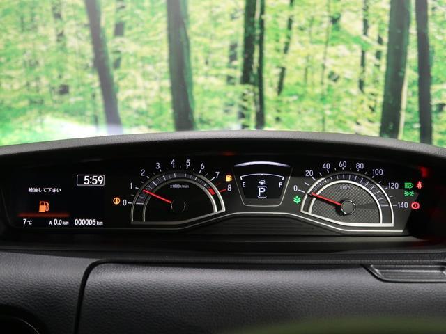 L 届出済未使用車 ホンダセンシング 電動スライドドア アダプティブクルーズコントロール 前席シートヒーター コーナーセンサー LEDヘッド バックカメラ スマートキー オートエアコン(45枚目)