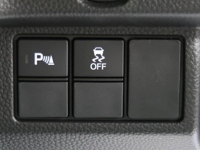 L 届出済未使用車 ホンダセンシング 電動スライドドア アダプティブクルーズコントロール 前席シートヒーター コーナーセンサー LEDヘッド バックカメラ スマートキー オートエアコン(51枚目)